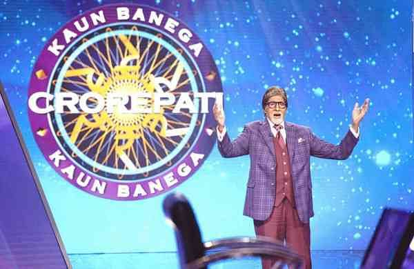 A still from KBC
