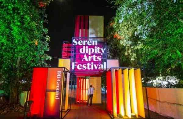 Serendipity Arts Foundation