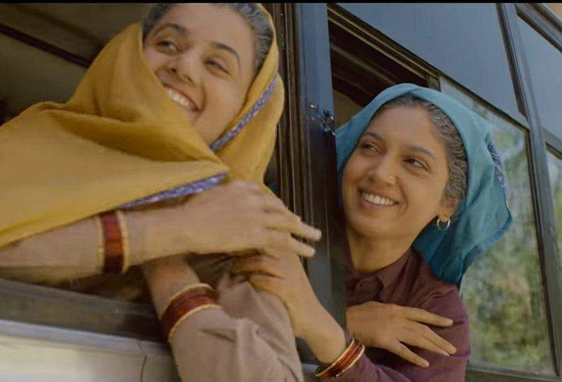 A still from Saand Ki Aankh