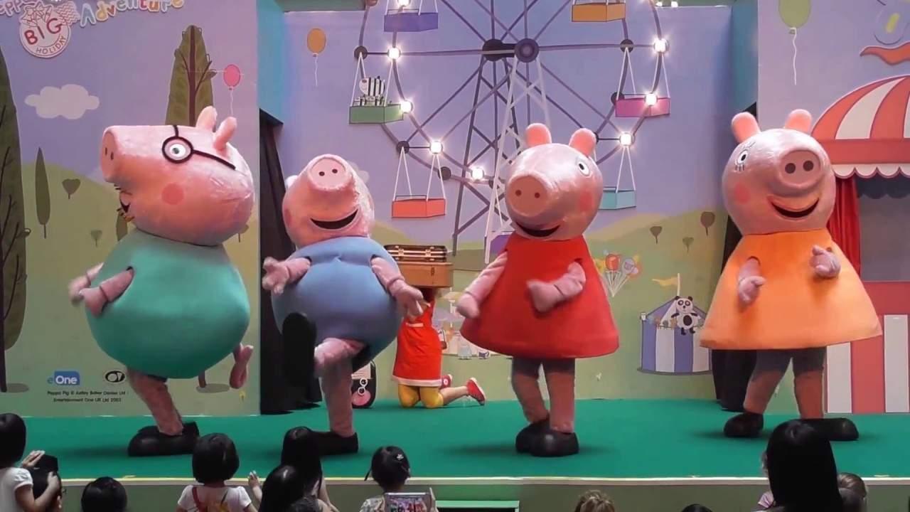 Peppa Pig Musical