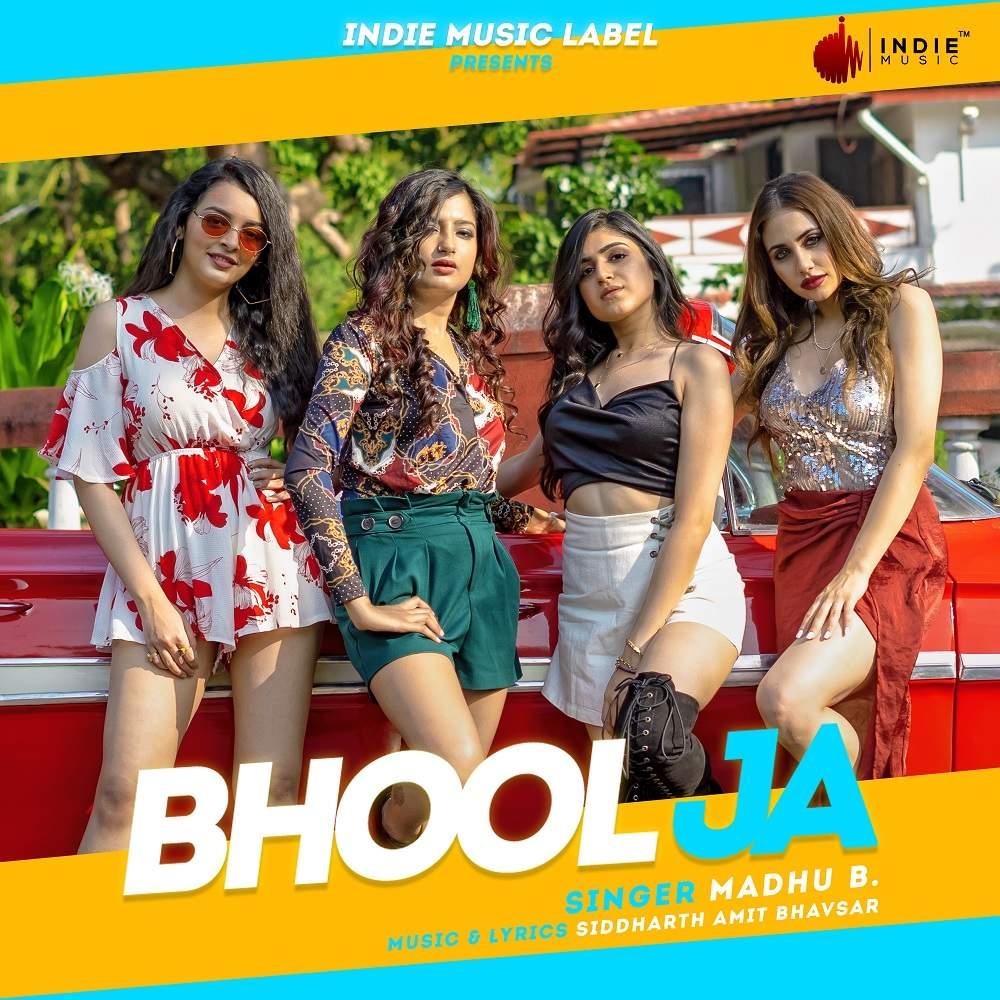 Bhool_Ja_Streaming_Poster