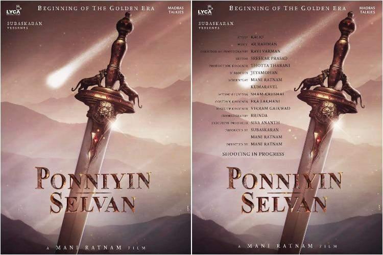Mani Ratnam's Ponniyin Selvan (Source: Internet)