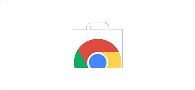 chrome-web-store-logo