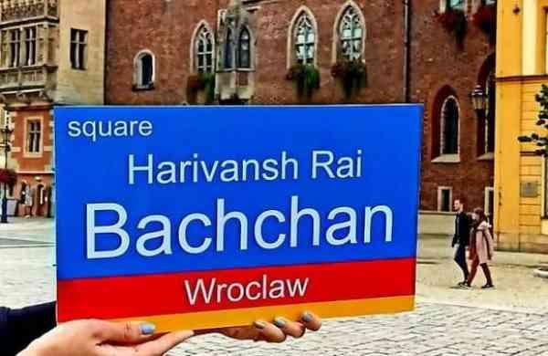 Courtesy: Amitabh Bachchan's Twitter