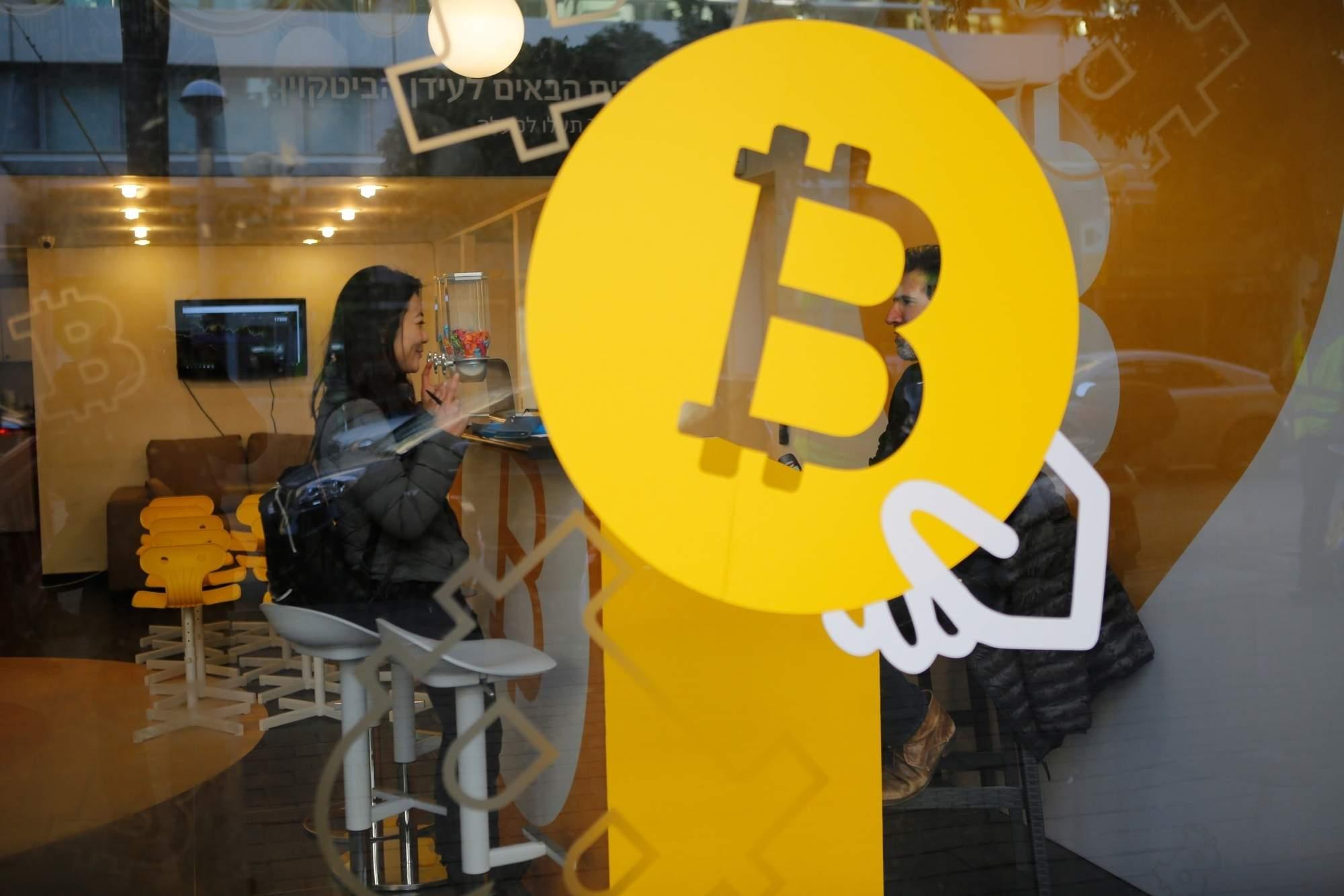 Bitcoin prices surge