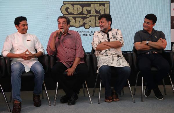 Tota_Roy_Chowdhury,Sabyasachi_Chakraborty,Srijit_Mukherjee,Sourav_Ganguly
