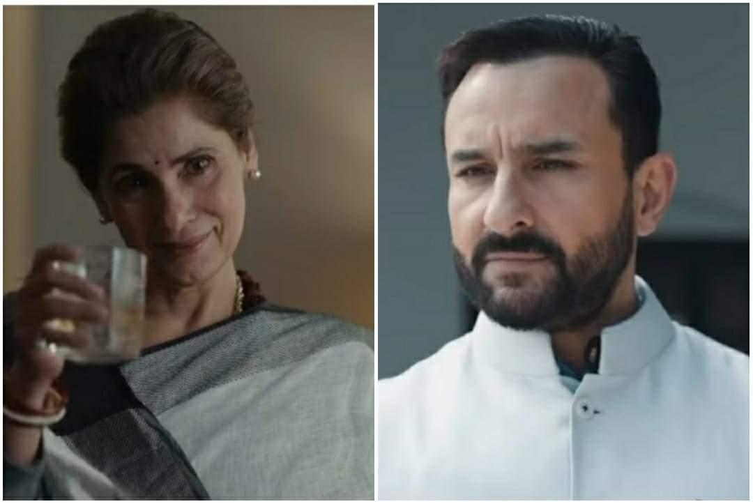 Saif Ali Khan-Dimple Kapadia membintangi serial Tandav tentang dunia politik yang haus kekuasaan