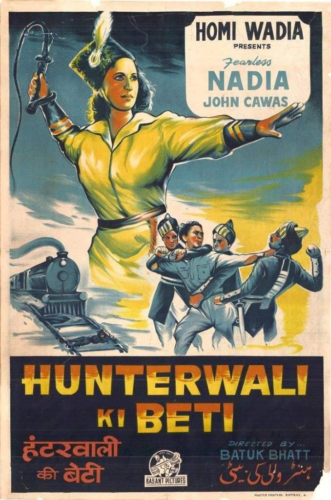 Hunterwali_Ki_Beti_(1943)