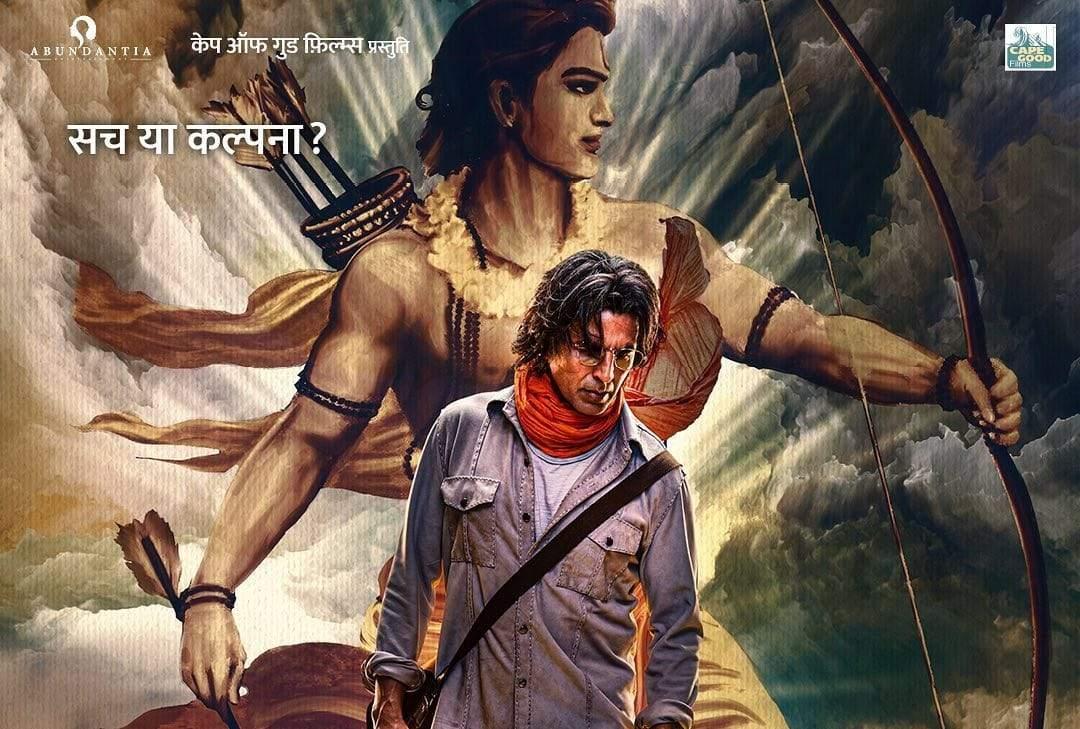 Akshay Kumar in the poster of Ram Sethu