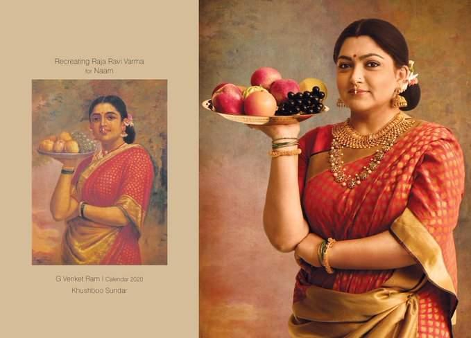 Portrait of a Maharashtrian lady after a temple visit, portrayed by Khushbu Sundar