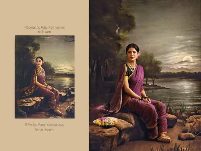 Radha in moonlight, portrayed by Shruti Haasan