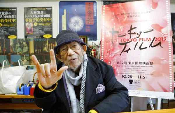 Nobuhiko Obayashi (AP Photo/Yuri Kageyama, File)