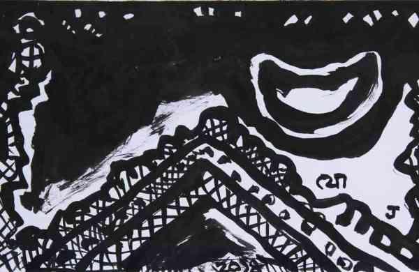 Landscape II by Jogen Chowdhury