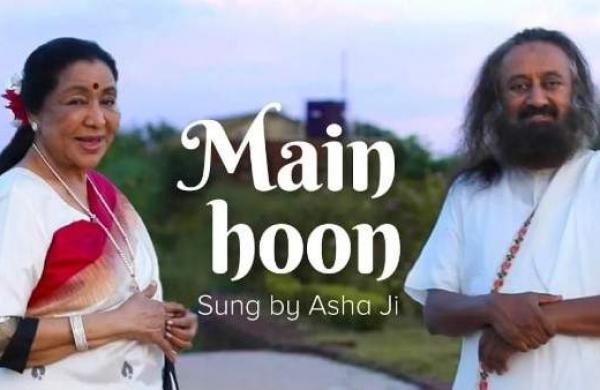 asha-bhonslenb