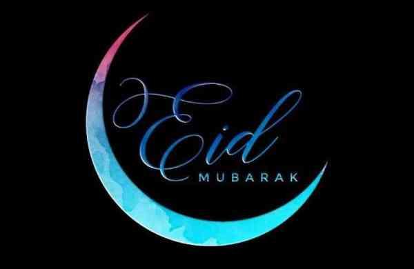 Celebs wish their fans Eid Mubarak (Photo: Internet/Archives)