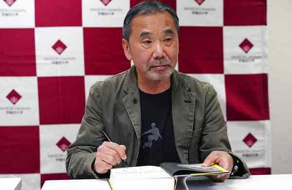 Haruki Murakami (AP Photo/Eugene Hoshiko, File)