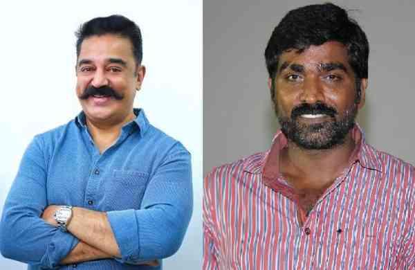 Kamal Haasan and Vijay Sethupathi