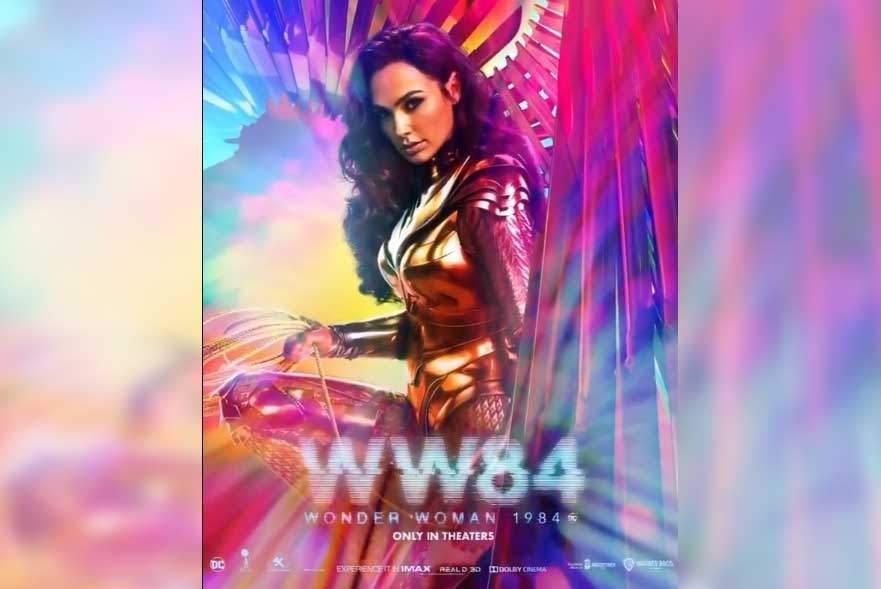 Wonder Woman 1984 (Photo: IANS)