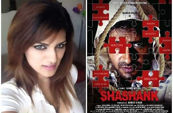 Sushant's sister calls for boycott of film Shashank that's allegedly based on Sushant's death