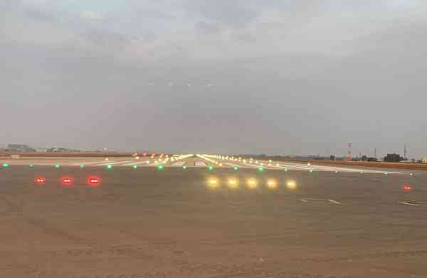 A view of the South Runway