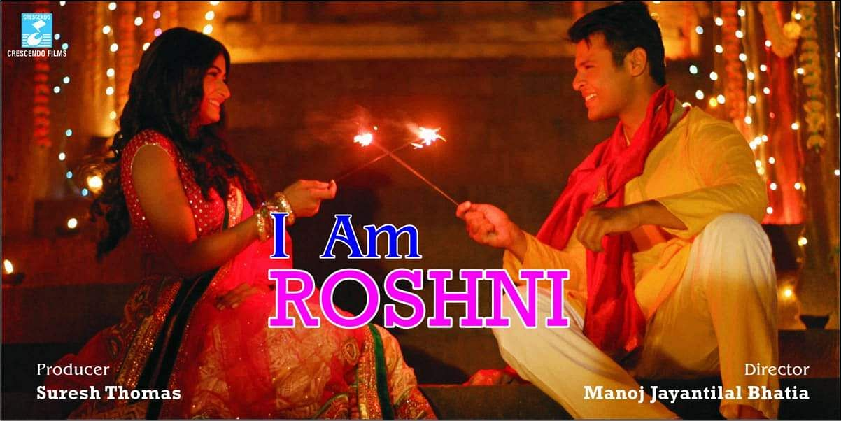 I Am Roshni, a film dealing with incest, forced to