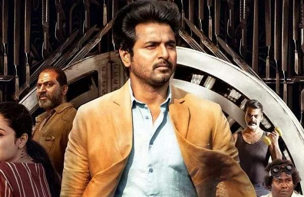 Doctor starring Sivakarthikeyan