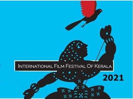 International Film Festival of Kerala