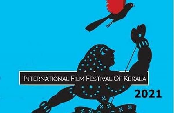 International Film Festival of Kerala