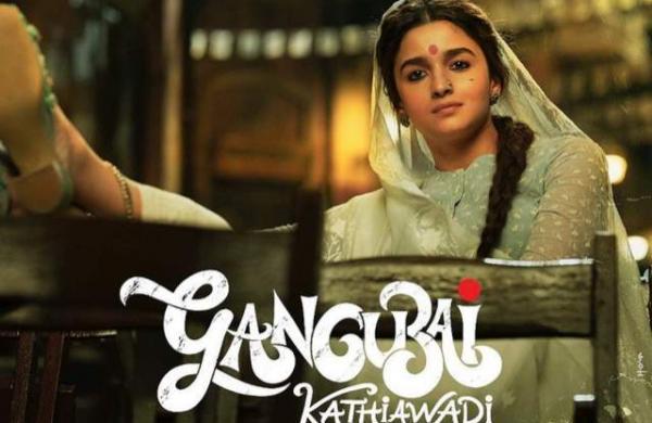 Gangubai Kathiawadi Movie Poster