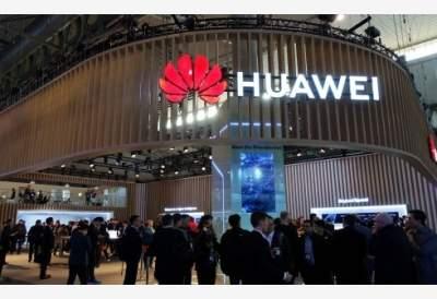 Wireless Charging Technology Huawei