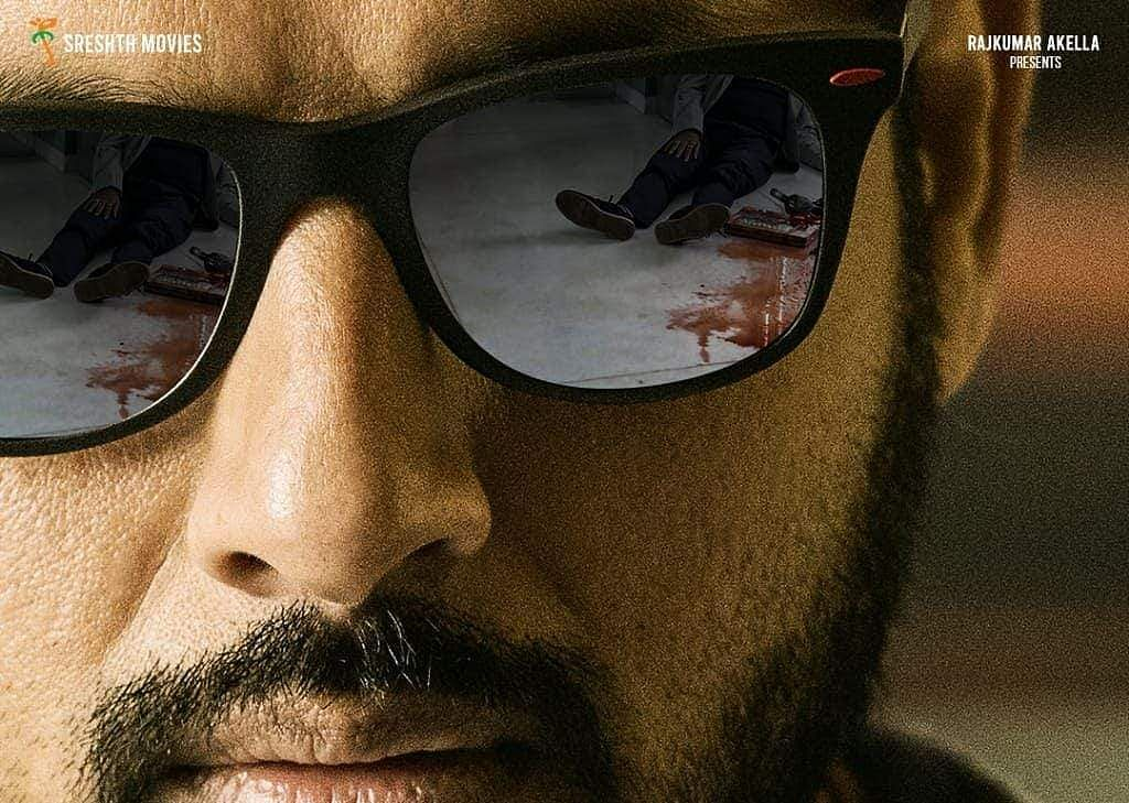 Nithiin'S Maestro First Glimpse Out