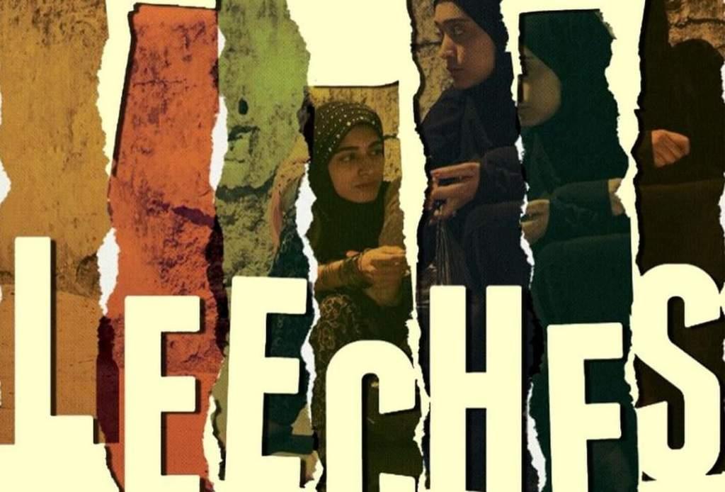 Leeches Movie Poster