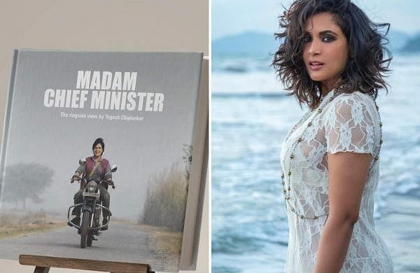 Yogesh Chiplunkar's coffee table book on Richa Chadha's Madam Chief Minister