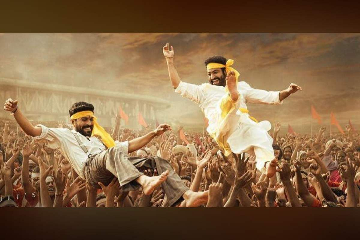 Release New Poster Of Rrr