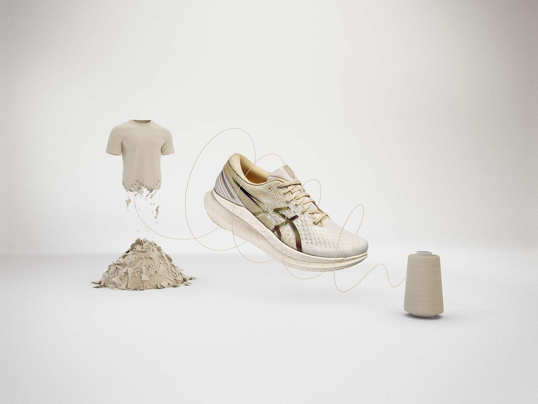 One of the products from the Earth Day Pack of shoes