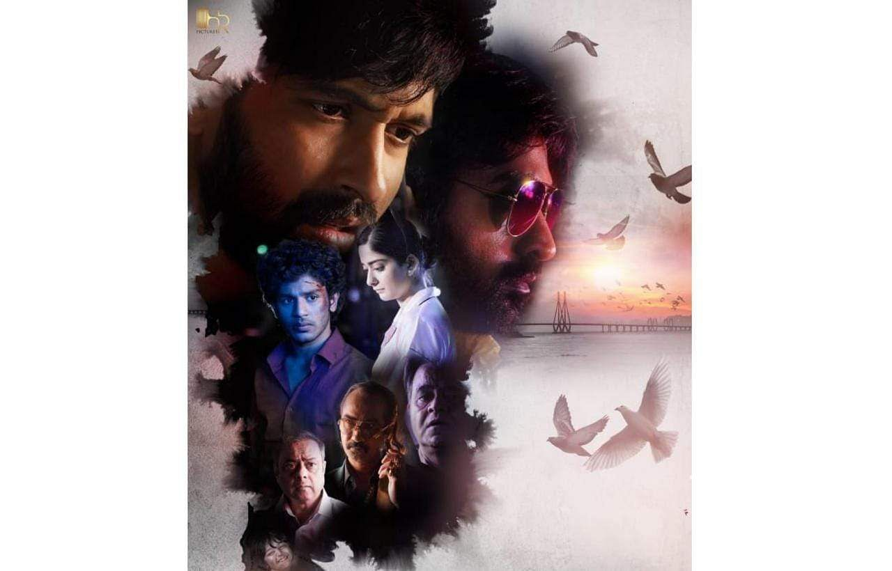 WhatsApp_ImMumbaikar's first look with Vijay Sethupathi and Vikrant Massey releasedage_2021-04-03_at_6
