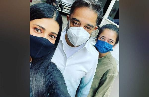 Actor Politician Kamal Haasan With Daughters