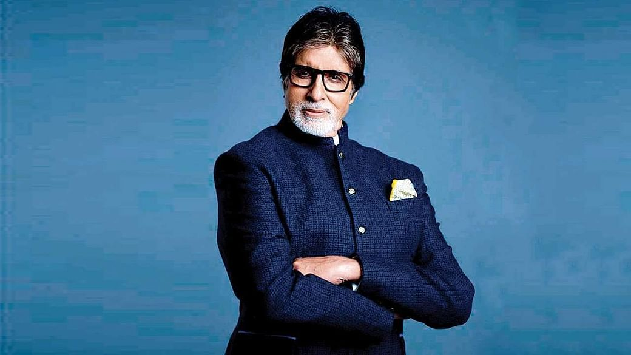 Amitabh Bachchan'S New Apartment | Amitabh Bachchan'S Apartment Worth