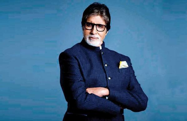 Amitabh Bachchan'S New Apartment