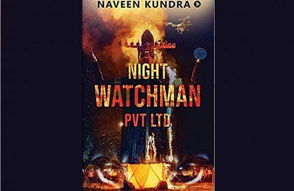 Night_Watchman_Pvt_Ltd