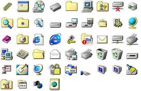 Windows 95-era icons