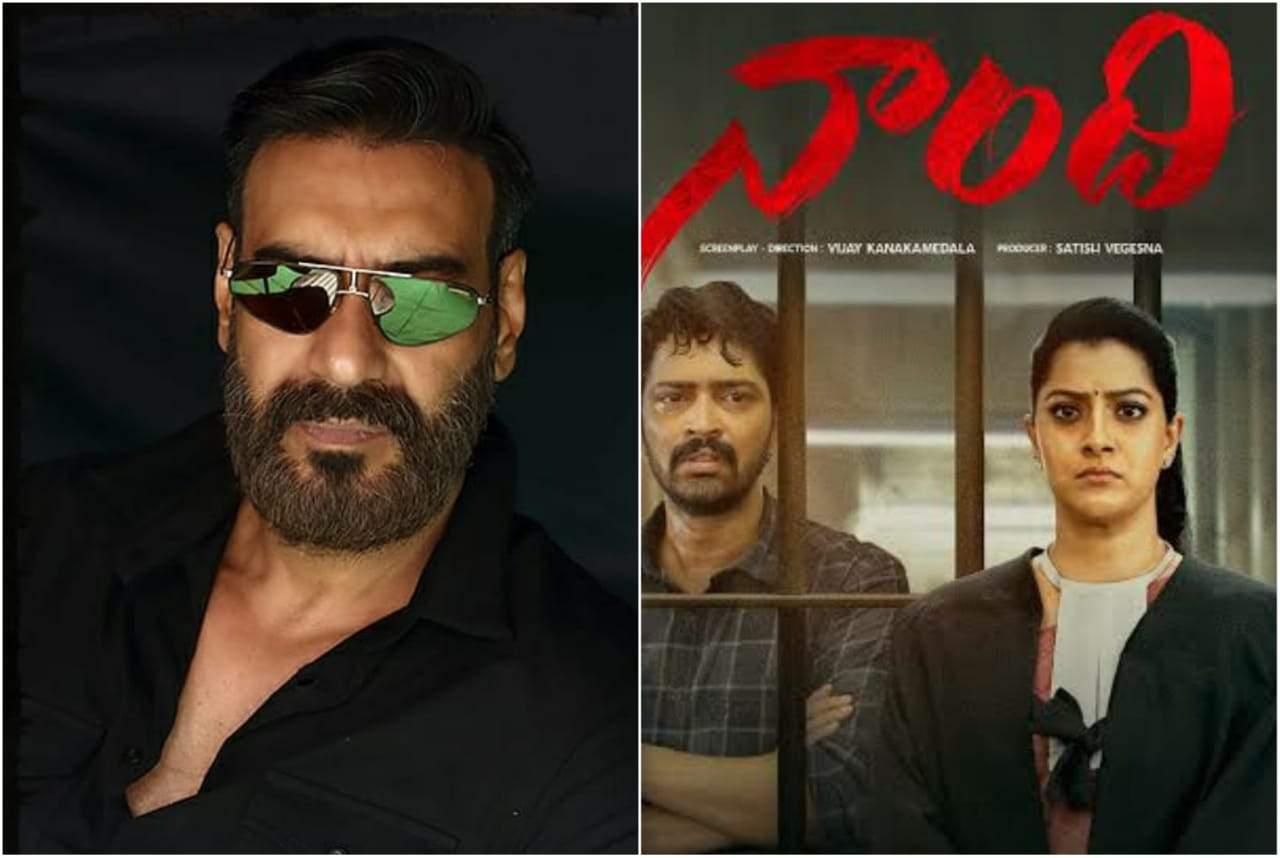 Ajay Devgn Remake Telugu Hit