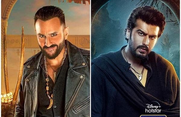 Saif Ali Khan and Arjun Kapoor's first look from Bhoot Police
