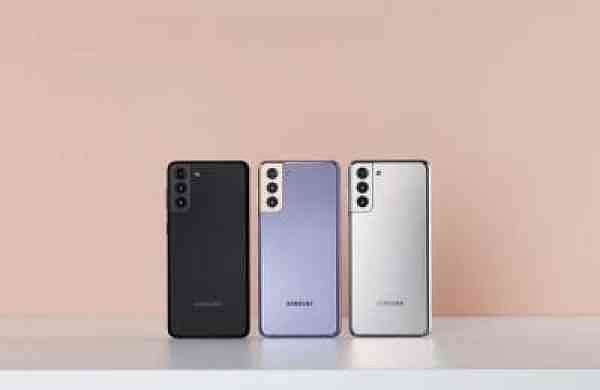 Samsung Galaxy F21 FE features leaked accidentally on the website