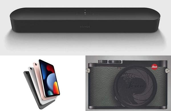 This week's list of gadgets