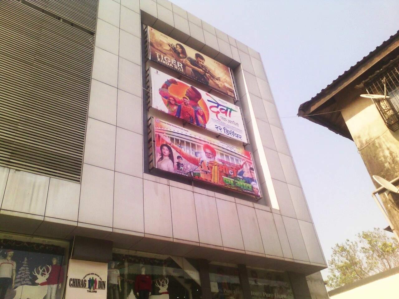 Theatre-cinema-hall